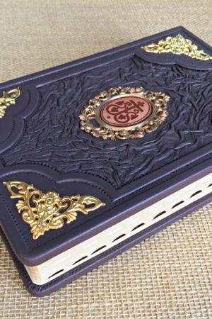 kozhanaya-bibliya