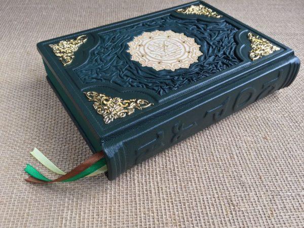 Koran na arabskom