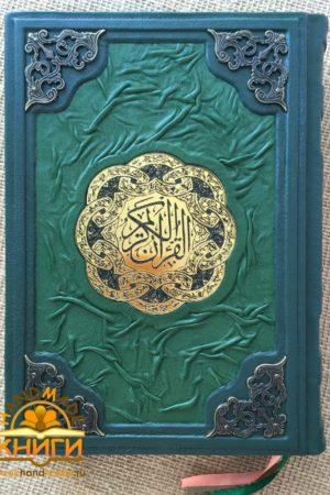 Koran. Perevod smyslov i kommentarii Iman Valerii Porokhovoy