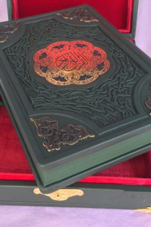 Koran. Perevod smyslov i kommentarii Iman Valerii Porokhovoy V KOROBE
