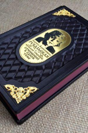 Larisa RUBALSKAYa - Sobranie sochineniy v 1 tome