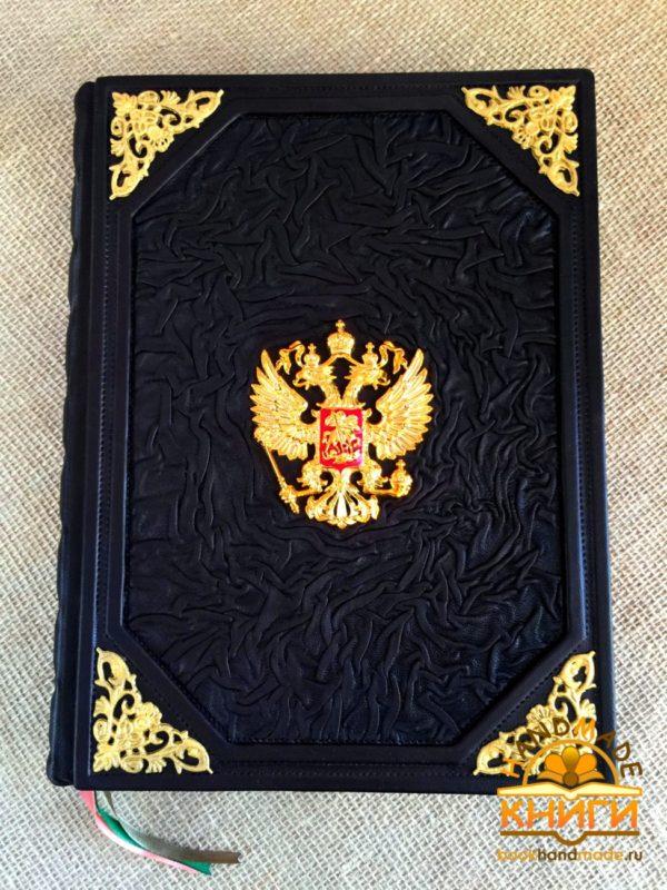 Lev Gumilev: Ot Rusi do Rossii