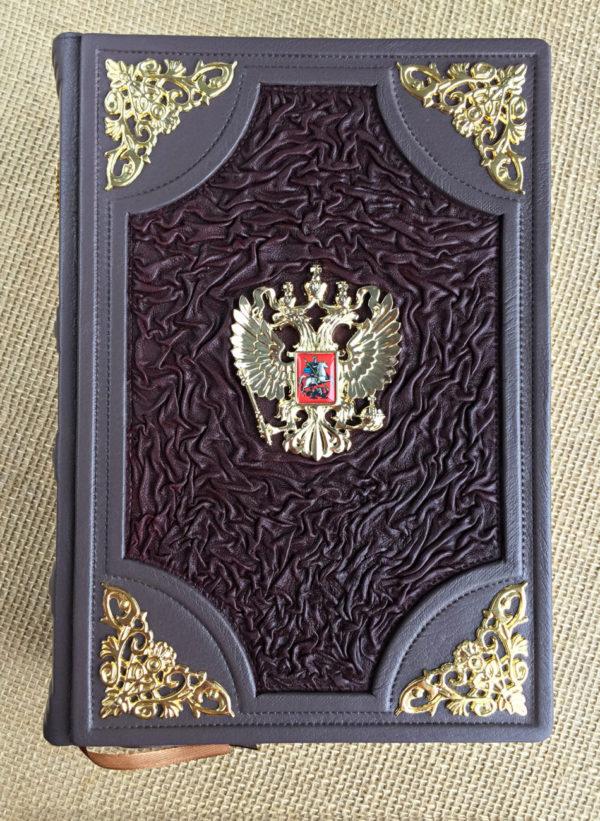 Nikolay Karamzin: Istoriya gosudarstva Rossiyskogo. Polnoe izdanie