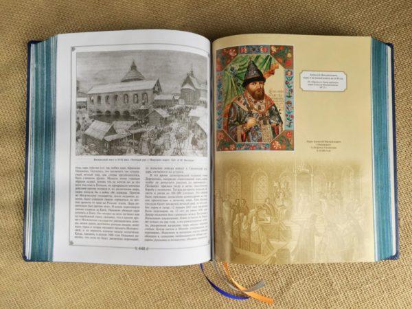 Nikolay Kostomarov: Russkaya istoriya v zhizneopisaniyakh ee glavnykh deyateley