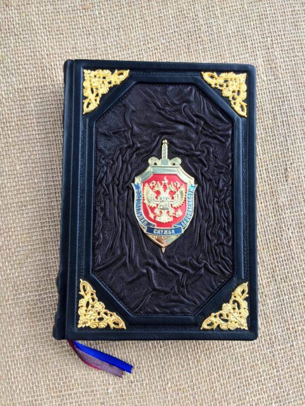 Ot KGB do FSB. Zapiski opera