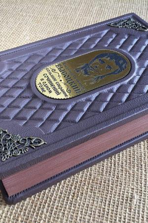 Vladimir VYiSOTsKIY - Sobranie sochineniy v 1 tome