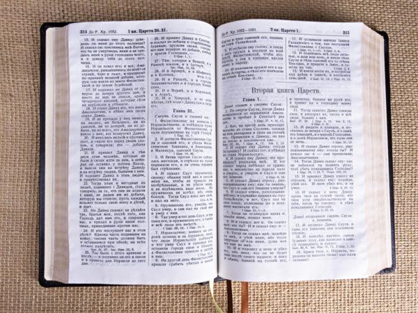 bibliya-gece