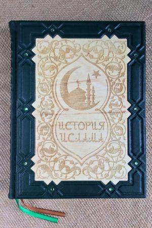 ISTORIYa ISLAMA - Avgust MYuLLER istoriya islama