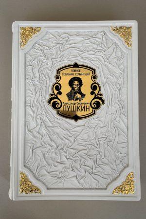 пушкин роосса кожаная подарочная книга