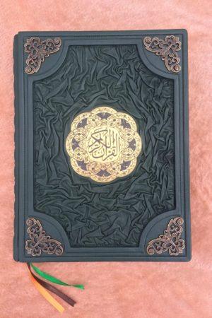Koran na uzbekskom yazyke