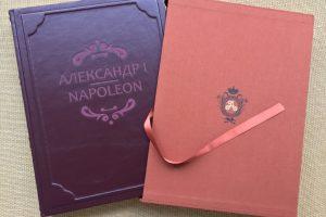 книга александр наполеон в футляре кожаная подарочная elitknigi.ruIMG_3756