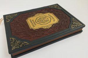 мудрость великих подарочная кожаная книга elitknigi.ruIMG_5999
