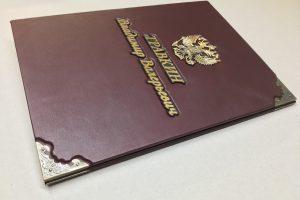 папка для документов подарочная кожаная книга elitknigi.ruIMG_6185