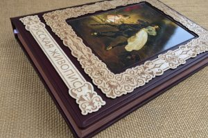 русская живопись подарочная кожаная книга elitknigi.ru IMG_4472