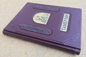 тамерлан книга побед подарочная кожаная книга elitknigi.ruIMG_5394
