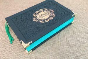 книга омар хайям кожаная подарочнаяIMG_1134