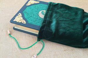 коран подарочная кожаная книга elitknigi.ruIMG_5188