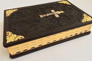 библия подарочная кожаная книга elitknigi.ruIMG_5855