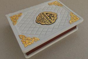 молитвослов подарочная кожаная книга elitknigi.ruIMG_6818