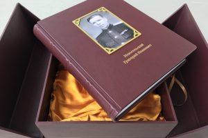 фотоальбом ручной работы в ларце подарочный кожаный elitknigi.ru IMG_7046