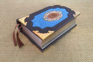 великая учительная книга кожаные переплет подарочная купитьIMG_0316