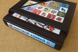 мировой хоккей подарочная кожаная книга elitknigi.ruIMG_5077